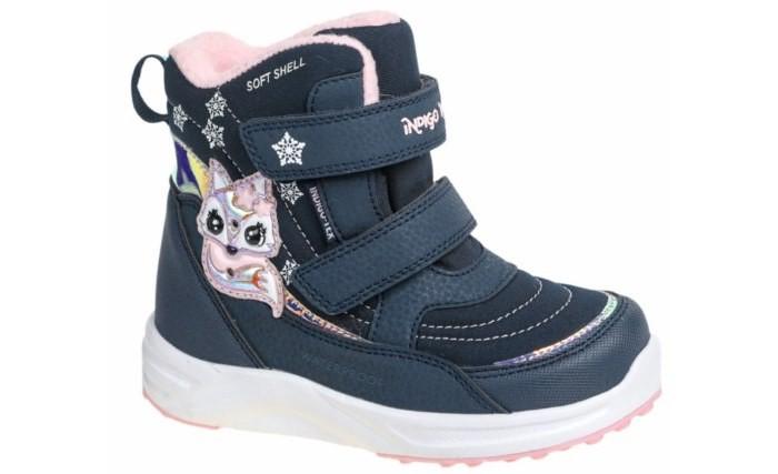 Ботинки Indigo kids Ботинки утепленные со светодиодами Waterproof 70-0002С/10