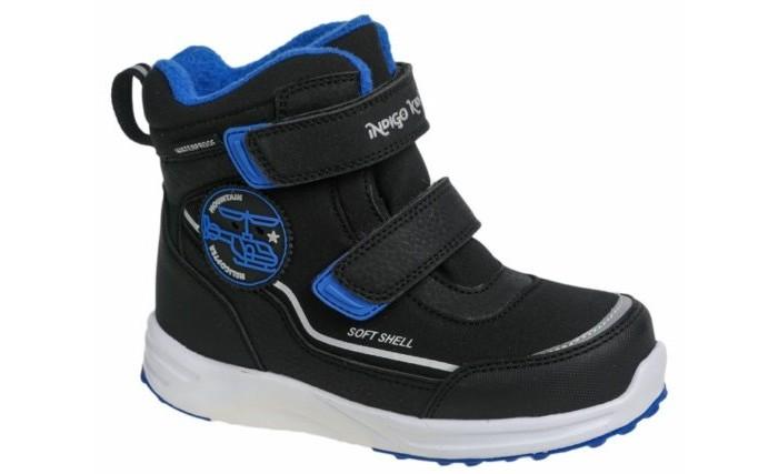 Ботинки Indigo kids Ботинки утепленные со светодиодами Waterproof 70-0010А/10