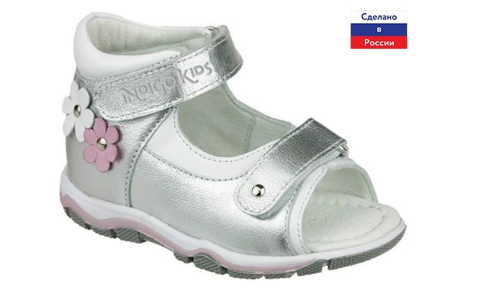 Купить Босоножки и сандалии, Indigo kids Сандалии для девочки 21-437