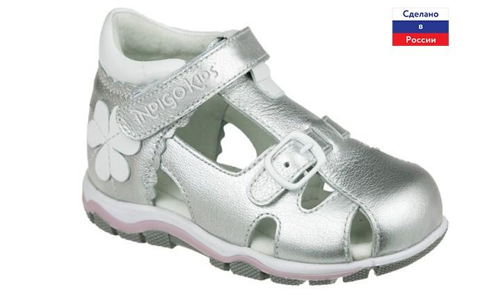 Купить Босоножки и сандалии, Indigo kids Сандалии для девочки 21-438