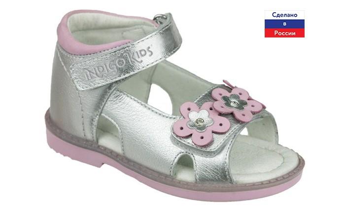 Купить Босоножки и сандалии, Indigo kids Сандалии для девочки 21-440