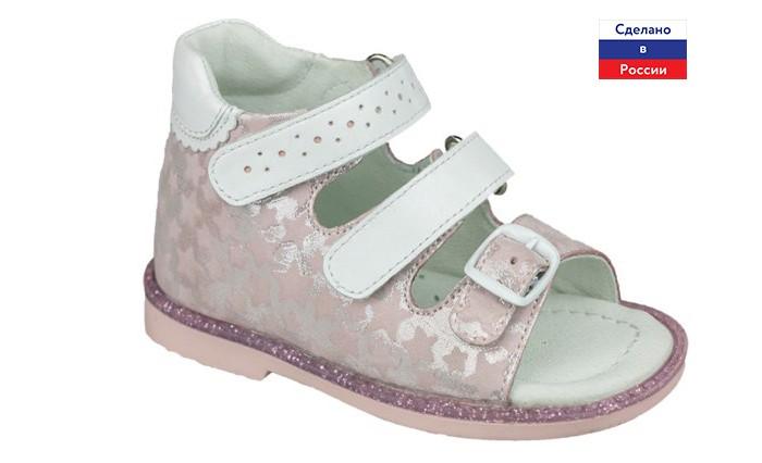Купить Босоножки и сандалии, Indigo kids Сандалии для девочки 23-045