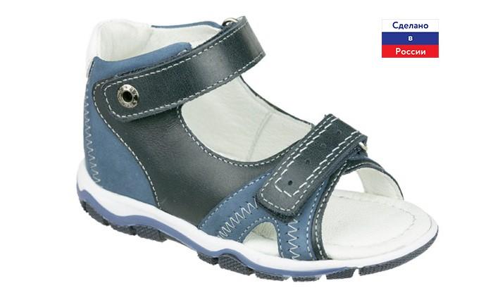 Купить Босоножки и сандалии, Indigo kids Сандалии для мальчика 21-550