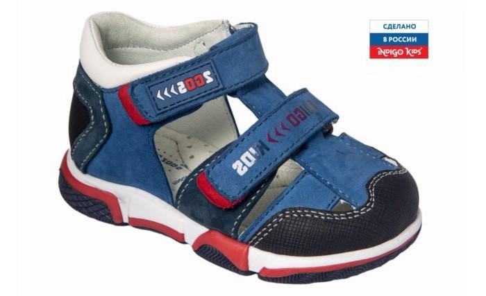 Купить Босоножки и сандалии, Indigo kids Сандалии RF20-020A