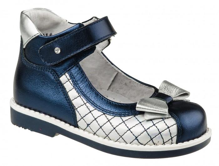 Туфли Elegami Туфли для девочки 7-801351703 туфли quelle elegami 1015266