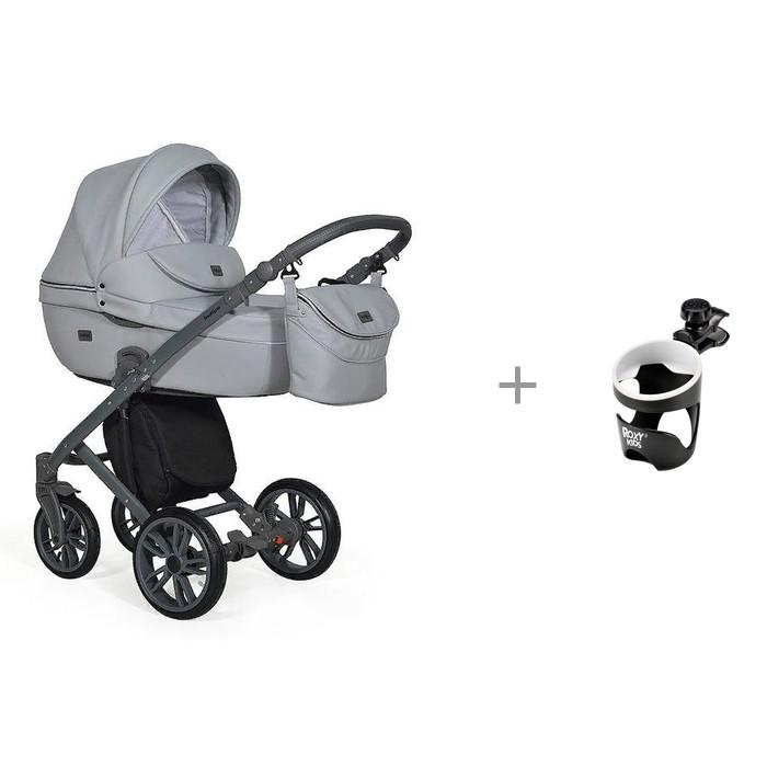 Купить Коляски 2 в 1, Коляска Indigo Marco City 2 в 1 и ROXY Подстаканник для детской коляски Classic