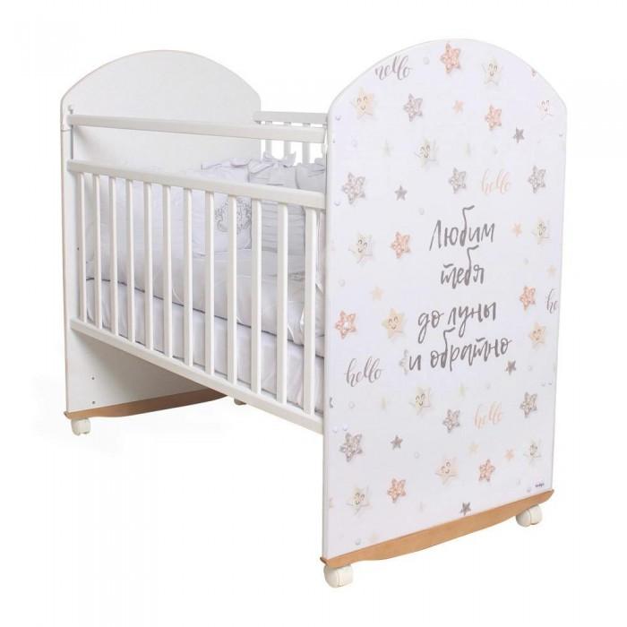 Детские кроватки, Детская кроватка Indigo Star  - купить со скидкой