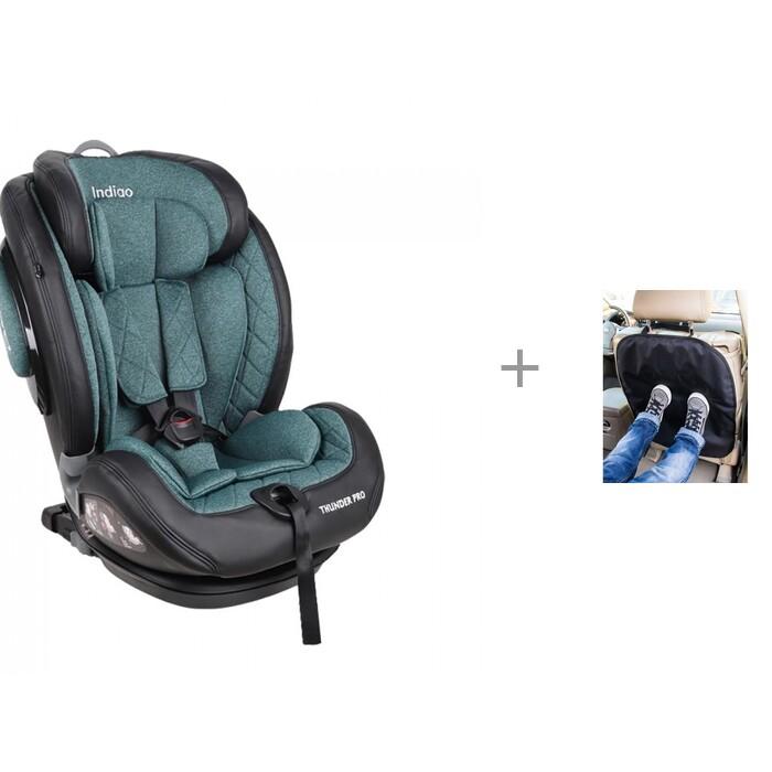 Картинка для Автокресло Indigo Thunder Pro Isofix SPS и Защита сиденья из ткани АвтоБра