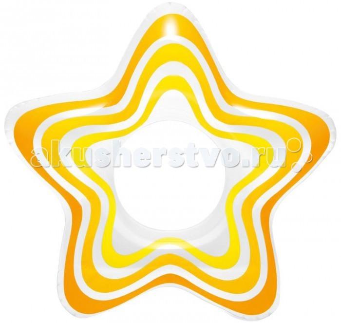 Круги и нарукавники для плавания Intex Надувной круг Звезда матрасы для плавания intex матрас бар рэги прозрач 188х71 см