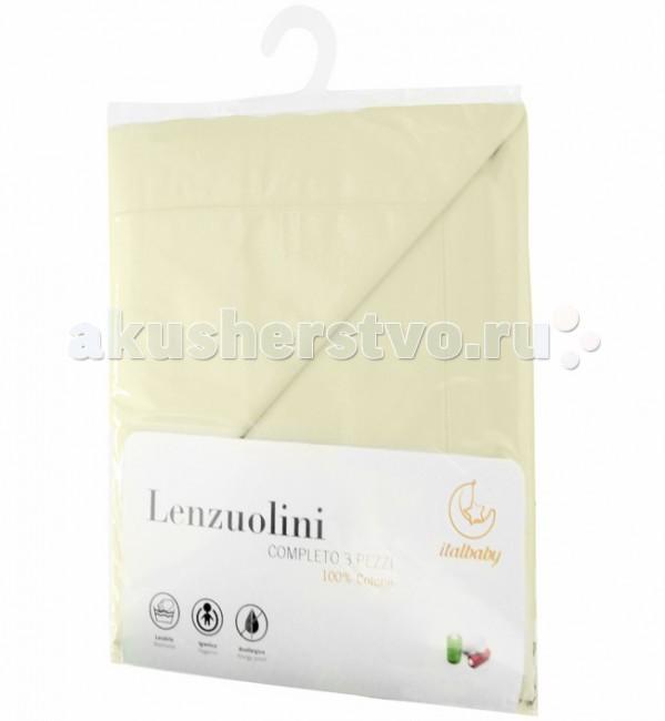 Постельное белье Italbaby (3 предмета)(3 предмета)Комплект из 3-х предметов от ItalBaby – это высококачественное хлопчатобумажное белье для детской кроватки.   Набор включает:  наволочку (40x60 см) простынь на резинке для матраса (60x130 см) тонкое покрывало (115x175 см)  Материал: 100% хлопок.<br>