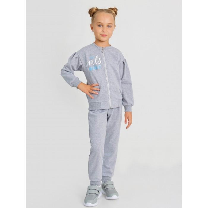 Картинка для Комплекты детской одежды Ивашка Костюм Лакшери-1 с шелкографией