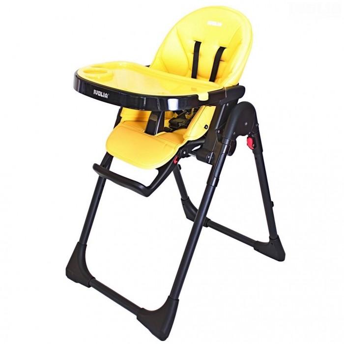 Стульчики для кормления Ivolia Hope 01 стульчик для кормления ivolia hope 01 2 колеса orange