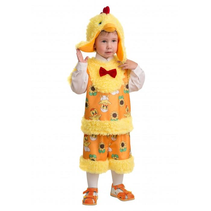 Картинка для Карнавальные костюмы Jeanees Карнавальный костюм Цыплёнок Миня