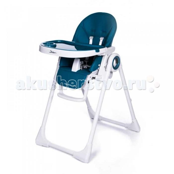 Детская мебель , Стульчики для кормления Jetem Violino арт: 391629 -  Стульчики для кормления
