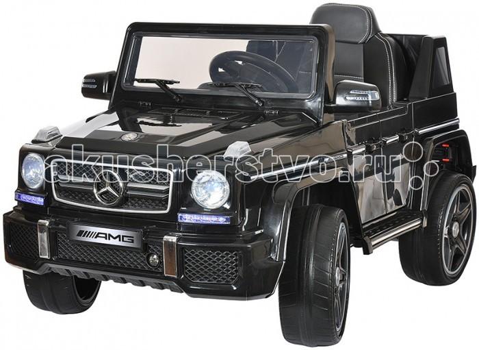 Электромобиль Jiajia Mercedes G63 AMG JJ263 R/CMercedes G63 AMG JJ263 R/CJiajia Электромобиль Mercedes G63 AMG JJ263 R/C 6V/10Ahх2 - брутальный дизайн, хромированные элементы, мощные колеса — детский электромобиль Mersedes G 63 AMG по внешнему виду ничем не отличается от оригинальной взрослой модели. Маленький гонщик придёт в дикий восторг не только от облика этой машины, но и от ее начинки, где, есть все нужные комплектующие высокого качества для приятной езды.  Детский электромобиль Mersedes G 63 AMG - имеет мягкие колёса и открывающиеся двери, также есть музыка и светятся фары, всё это делает катания на автомобиле захватывающим и интересным. Детский электромобиль JMersedes G 63 AMG несмотря на достаточно лёгкое управление, оснащён пультом для дистанционного управления джипом, это позволяет катать в нём малышей, которые пока не могут управлять автомобилем с помощью руля.  Детский электромобиль Mersedes G 63 AMG отличается не только красивым и реалистичным дизайном, но и прекрасными техническими характеристиками, основными достоинствами джипа являются два мощных мотора и наличие двух аккумуляторов, поэтому на автомобиле ребёнок сможет кататься долгое время.  Преимущества: Материал корпуса — высокопрочный пластик и металл Материал колес — пластик с резиновой полосой для смягчения хода Кожаное сидение Ремень безопасности 2 дверцы открываются и закрываются Кнопка зажигания: включает и выключает электромобиль Педаль газа, при отпускании машина останавливается Зеркала заднего вида Имитация запасного колеса Звуковые эффекты MP3 разъем Регулировка громкости Светодиодные передние фары Пульт дистанционного управления (блютуз) Максимальная скорость — 5 км/ч Время зарядки — 8–12 часов Время работы от аккумуляторной батареи — 45–60 минут Максимальная нагрузка — 30 кг Автомобиль прошел стандарты ASTM F963, GB6675, EN71, EN62115 и имеет лицензию Размеры: 127 х 73 х 65 см<br>