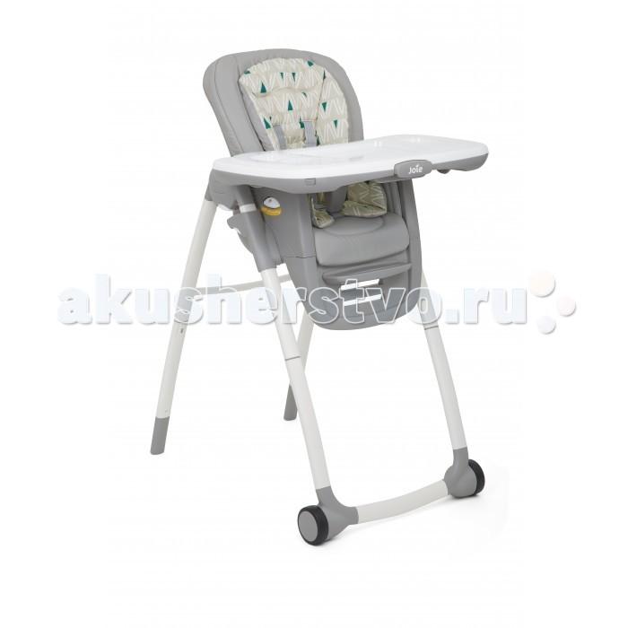 Детская мебель , Стульчики для кормления Joie Multiply арт: 453054 -  Стульчики для кормления