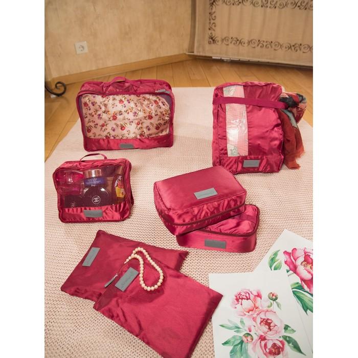 Сумки для мамы Joli Angel Набор органайзеров для багажа Антиб SR-467M 7 шт.