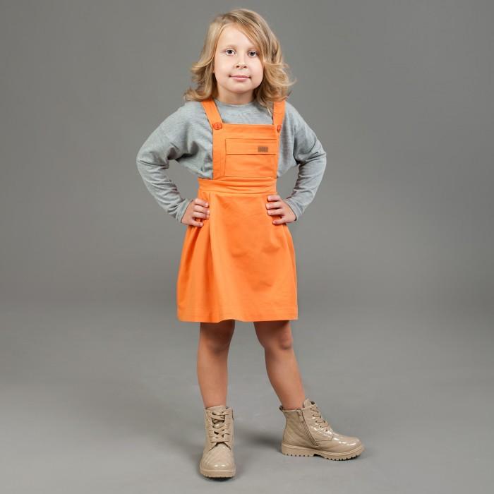 Комплекты детской одежды Ёмаё Комплект для девочки 29-609
