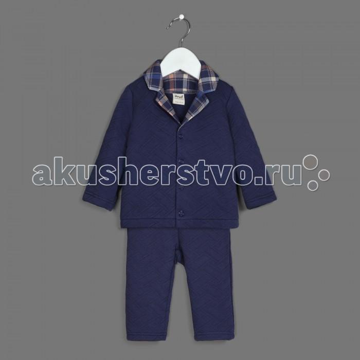 Комплекты детской одежды Ёмаё Комплект для мальчика Ватсон 29-805 ползунки ёмаё цвет слоновая кость 15 805 размер 80