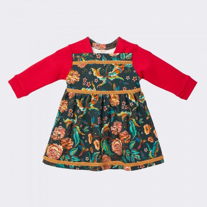Платья и сарафаны Ёмаё Платье для девочки 0-2 Мильфлер
