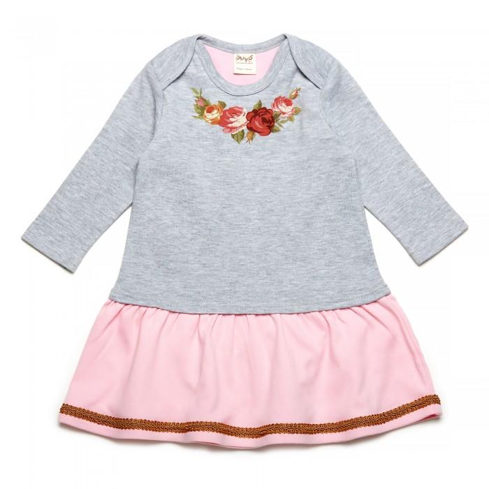 Платья и сарафаны Ёмаё Платье для девочки 0-2 Сударыня-барыня 12-210