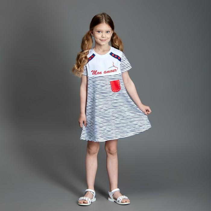 Платья и сарафаны Ёмаё Платье для девочки 2-7 Париж полоска