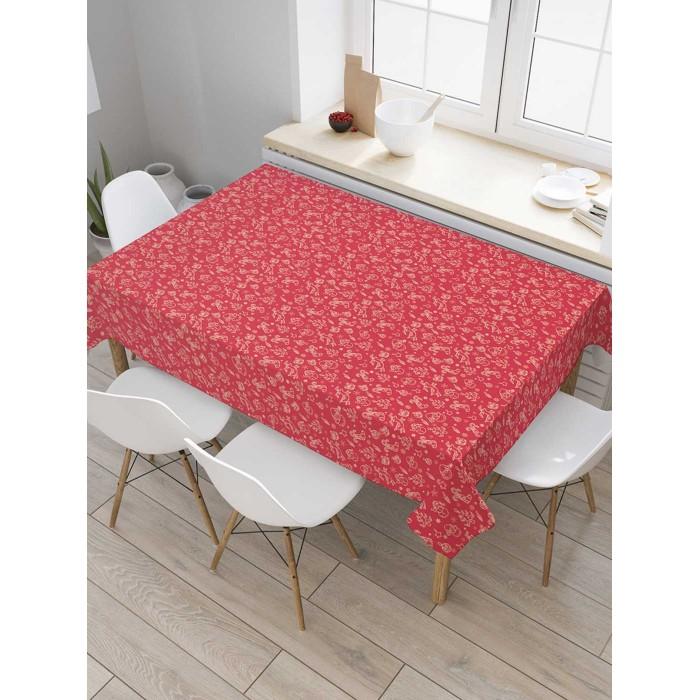Товары для праздника JoyArty Скатерть на кухонный стол Веселье 180x145 см недорого