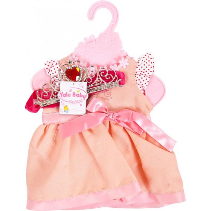 Junfa Одежда для кукол BLC18-B