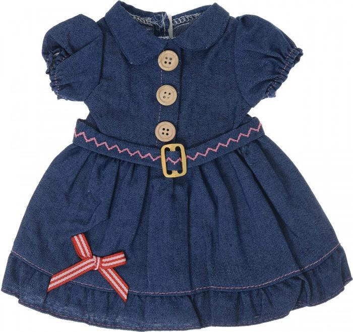 куклы и одежда для кукол Куклы и одежда для кукол Junfa Одежда для кукол платье