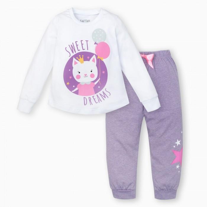 Купить Домашняя одежда, Kaftan Пижама для девочки (брюки, джемпер) Котенок