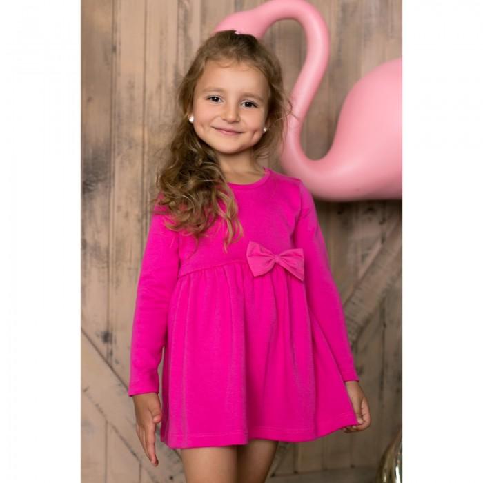 Kaftan Платье для девочки 346466