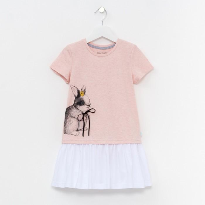 Kaftan Платье Кролик