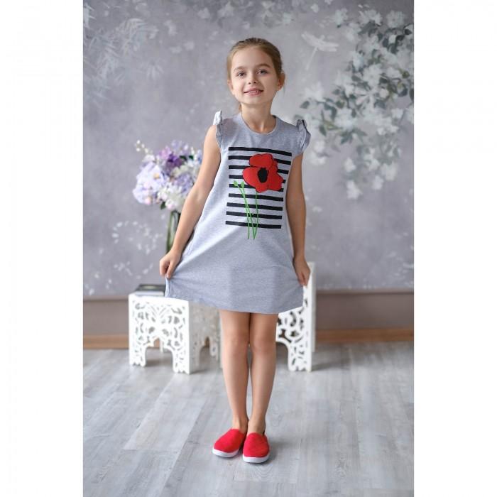 Kaftan Платье Маки