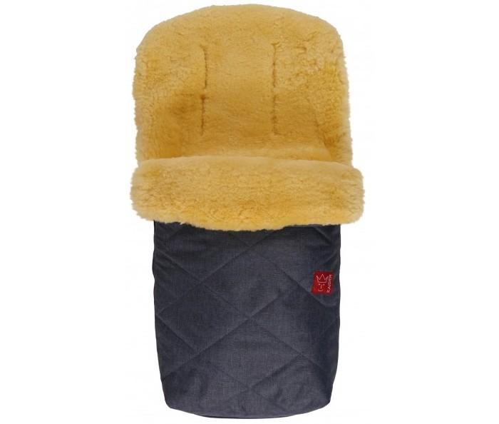 Купить Зимние конверты, Зимний конверт Kaiser Paat (Natura) меховой на 2-х молниях