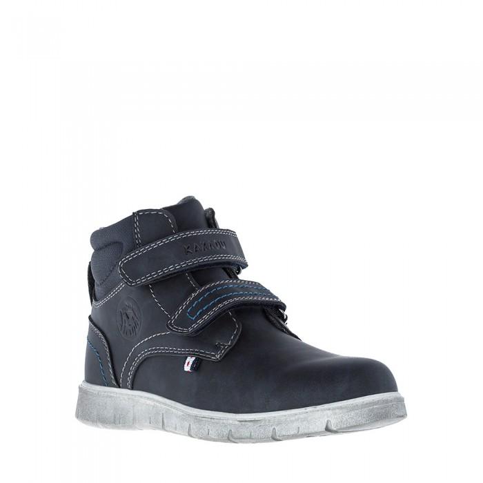 Ботинки Kakadu Ботинки для мальчика 8440B ботинки elong elong el025amcbev1
