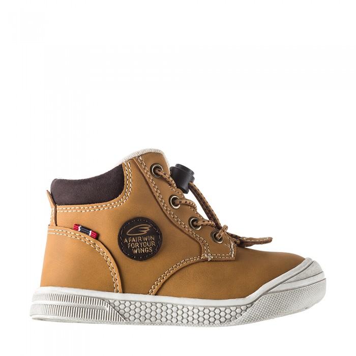 Kakadu Ботинки для мальчика 8781