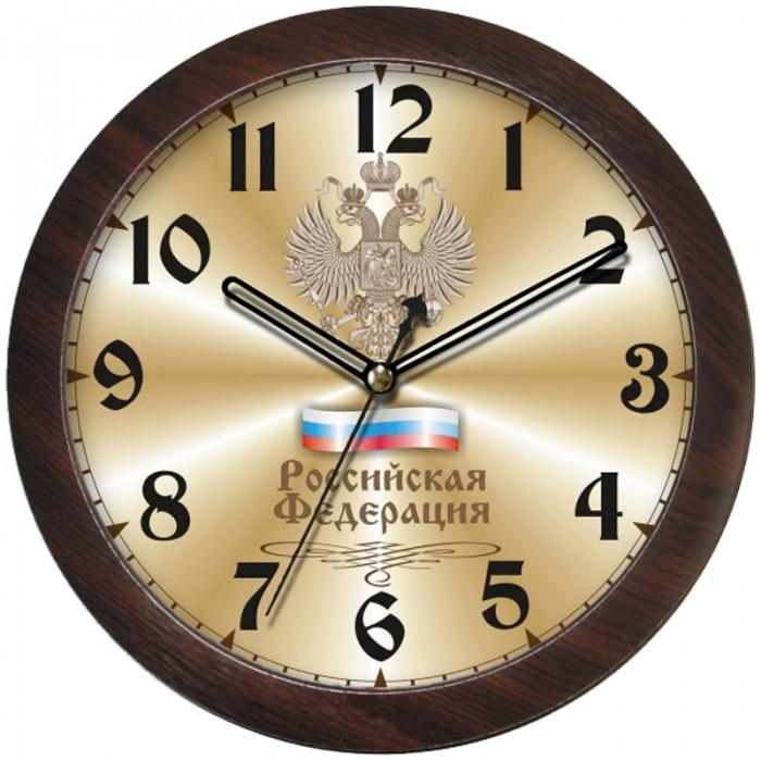 Часы Камелия настенные круглые Герб