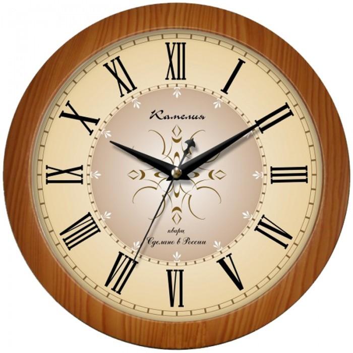 Часы Камелия настенные круглые Римские новые