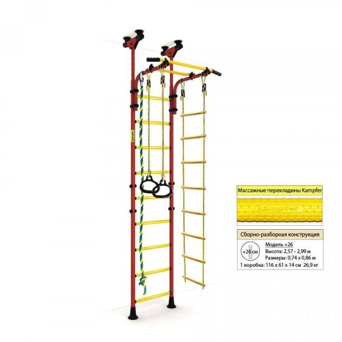 Kampfer Шведская стенка Strong kid Ceiling (высота +26 см) от Kampfer