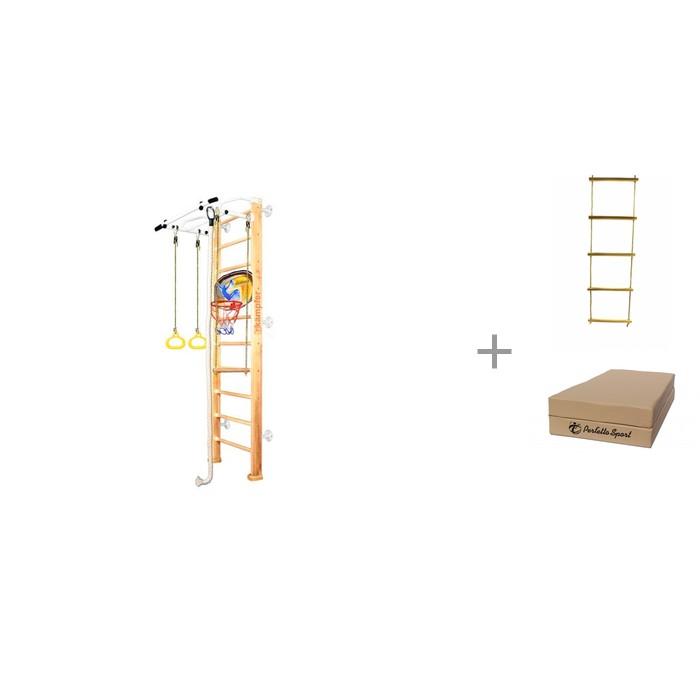 Купить Шведские стенки, Kampfer Шведская стенка Helena Wall Basketball Shield Стандарт, Веревочная лестница и Детский спортивный мат №3