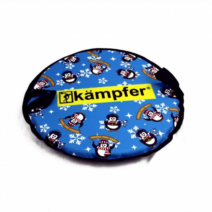 Ледянка Kampfer Smile 45 см