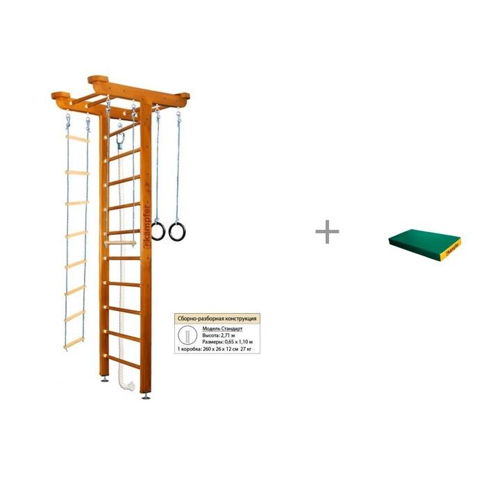 Купить Шведские стенки, Kampfer Шведская стенка Big Sport Ceiling Стандарт и мат №1 (100х50х10) Kampfer