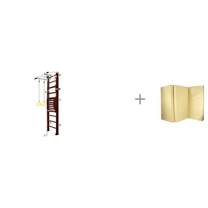 Купить Шведские стенки, Kampfer Шведская стенка Helena Maxi Wall (стандарт) и мат №6 складной 150х100х10 см ILGC-group