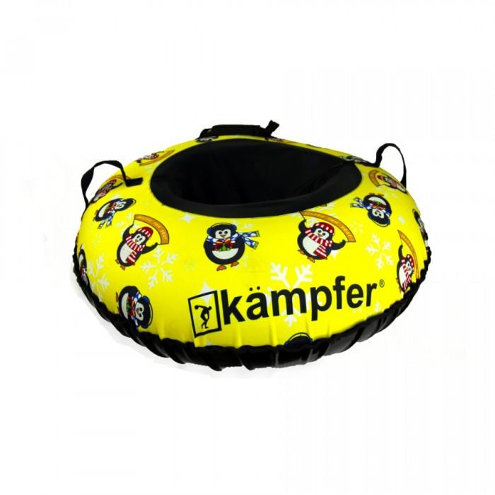 Тюбинг Kampfer Arctic 75 см