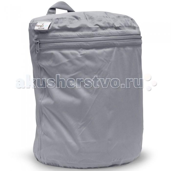 Гигиена и здоровье , Утилизаторы подгузников Kanga Care Сумка для хранения памперсов Wet Bag арт: 119949 -  Утилизаторы подгузников