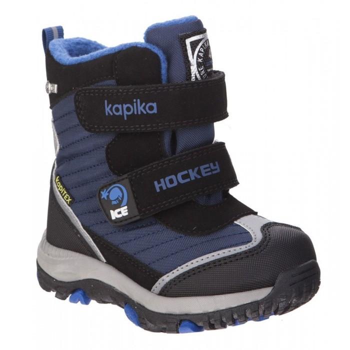 Картинка для Ботинки Kapika Ботинки 41254-1