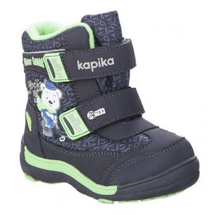 Картинка для Ботинки Kapika Ботинки 41258-1
