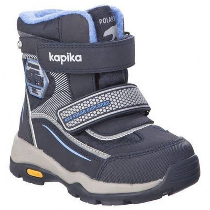 Картинка для Ботинки Kapika Ботинки 42374-2