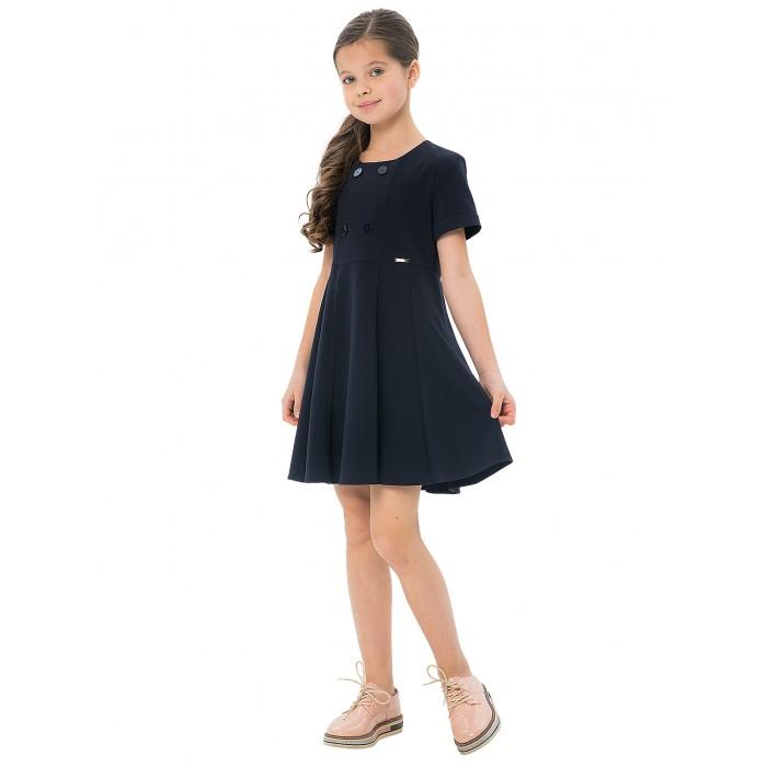 Карамелли Сарафан для девочки О74718