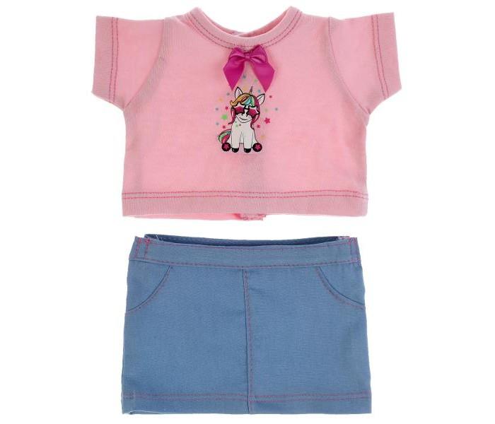 Карапуз Одежда для кукол юбка и футболка Единорог 40-42 см
